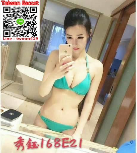 Good idea. skype sexy taiwanese id apologise, but, opinion